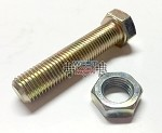 Sprint Car Torsion Stop Bolt With Jam Nut- Grade 8